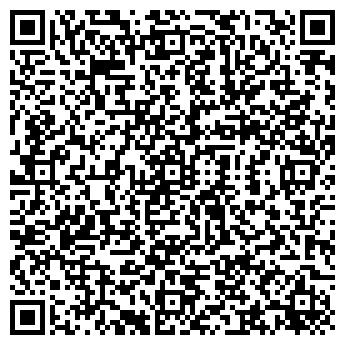 QR-код с контактной информацией организации ПОСМАРКЕТ