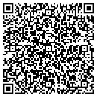 QR-код с контактной информацией организации ПУЛЬТ