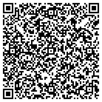 QR-код с контактной информацией организации BESTWATCH.RU