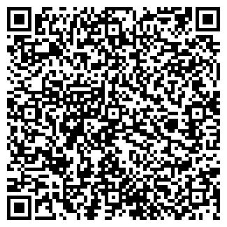 QR-код с контактной информацией организации ILMAX