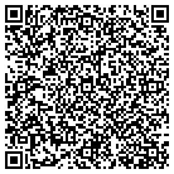 QR-код с контактной информацией организации Л'ЭТУАЛЬ