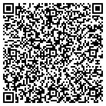 """QR-код с контактной информацией организации ООО """"РемСтрой"""""""