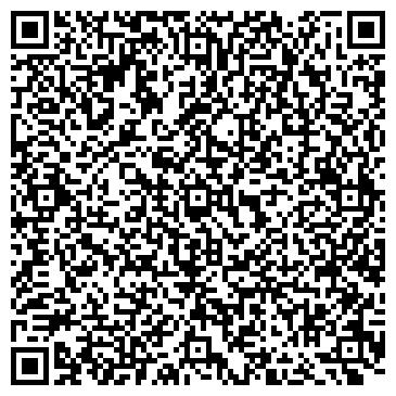 QR-код с контактной информацией организации ООО «Престиж»