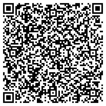 QR-код с контактной информацией организации ООО It ServiS It