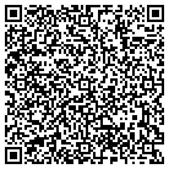 QR-код с контактной информацией организации ООО «Стройсфера»
