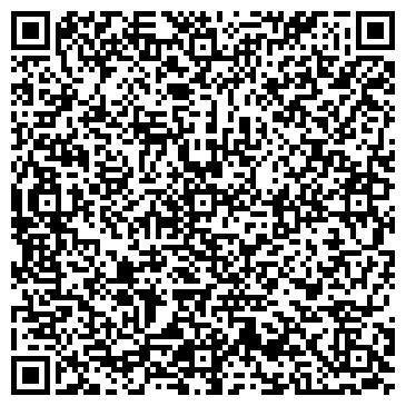 """QR-код с контактной информацией организации ТОО Клининговая компания """"Сияние"""""""