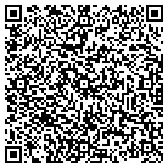 QR-код с контактной информацией организации Голден Тайл, ООО