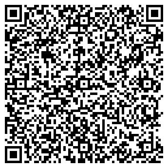 """QR-код с контактной информацией организации ООО """"Ред бокс"""""""