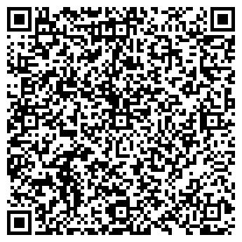 QR-код с контактной информацией организации ООО Грин Лайн