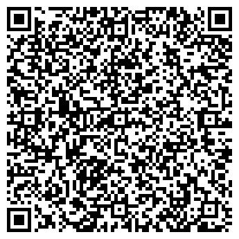 """QR-код с контактной информацией организации ООО """"Амстрон"""""""