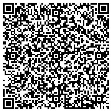 QR-код с контактной информацией организации ООО Бюро маркетинговых технологий