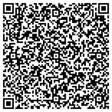"""QR-код с контактной информацией организации ИП """"Cиcтема Штамп"""""""