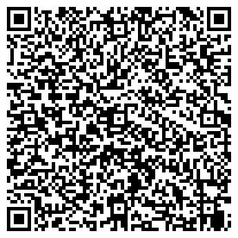 """QR-код с контактной информацией организации ООО """"Аверс-Дент"""""""