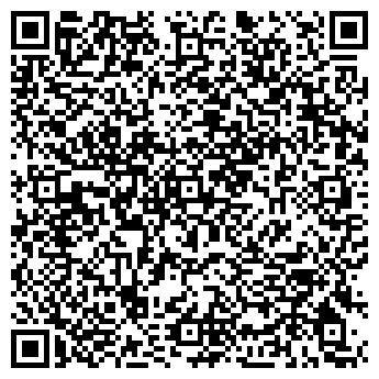 """QR-код с контактной информацией организации ООО """"Универсал"""""""