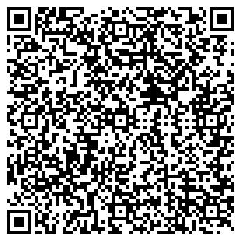QR-код с контактной информацией организации LUSH
