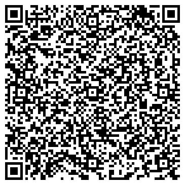 """QR-код с контактной информацией организации ТОО """"Balance Logistics"""""""