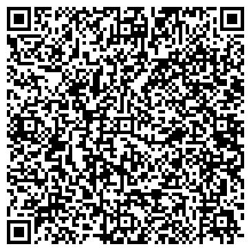 QR-код с контактной информацией организации ООО ГлавТехСнаб-ДВ