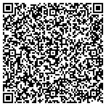 """QR-код с контактной информацией организации Авторское ателье """"Натали"""""""