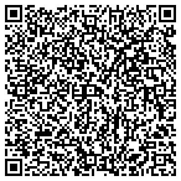QR-код с контактной информацией организации ООО Камеор-Пром
