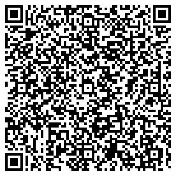 QR-код с контактной информацией организации ДЕТСКИЙ САД № 2021