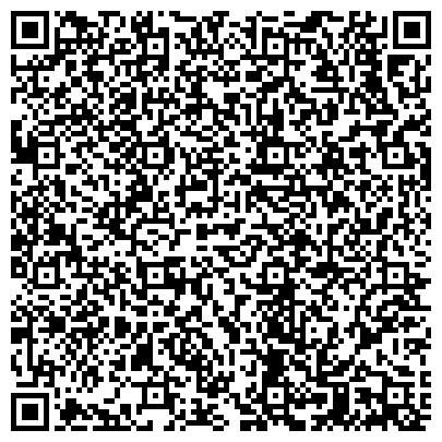 QR-код с контактной информацией организации ООО Такмак, торгово-промышленная компания
