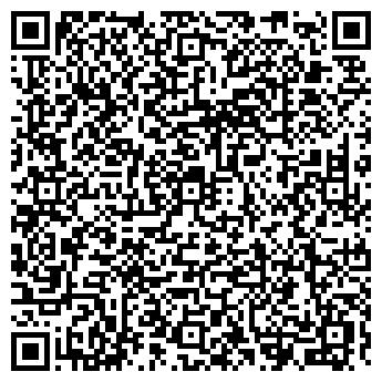 QR-код с контактной информацией организации ДЕТСКИЙ САД № 1876