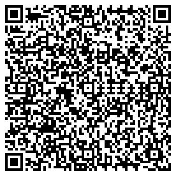 QR-код с контактной информацией организации Фармия