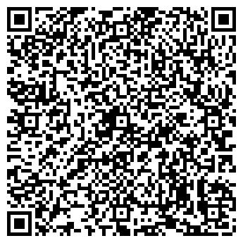 QR-код с контактной информацией организации ООО Аромат