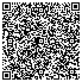 """QR-код с контактной информацией организации ООО """"Архес"""""""