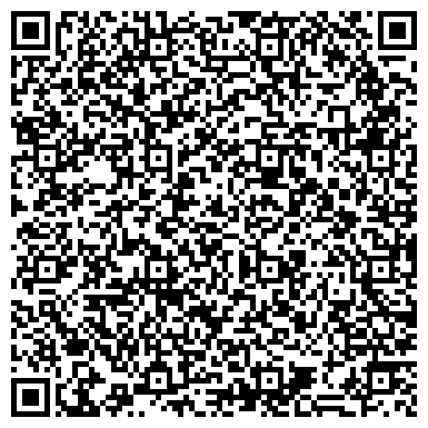 QR-код с контактной информацией организации ИП адвокатский кабинет  Б. Анарбаева