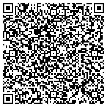 QR-код с контактной информацией организации DigitalProMarket
