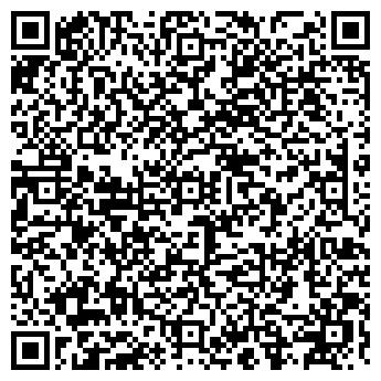 QR-код с контактной информацией организации ДЕТСКИЙ САД № 1662