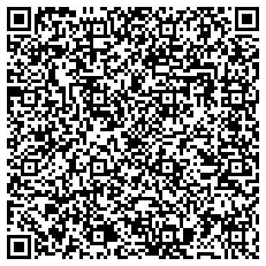 QR-код с контактной информацией организации ООО Зауральская торгово-логистическая компания
