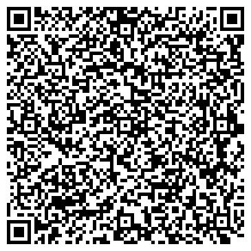 """QR-код с контактной информацией организации ООО """"Вавилон"""""""