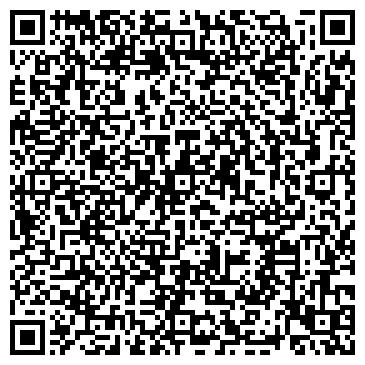"""QR-код с контактной информацией организации ООО """"Антэк"""""""
