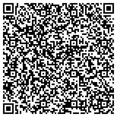 QR-код с контактной информацией организации Студия красоты МЯТА в г.Фастове