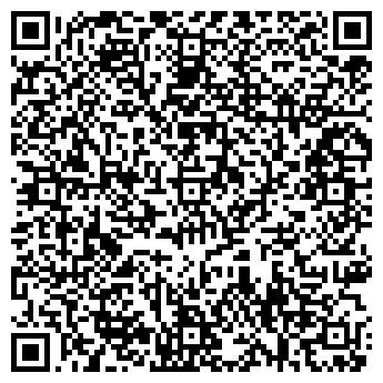 QR-код с контактной информацией организации ОДО ВаДи