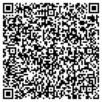 QR-код с контактной информацией организации ДЕТСКИЙ САД № 2161