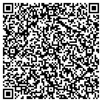 QR-код с контактной информацией организации Кладка каминов