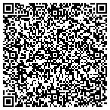 QR-код с контактной информацией организации ОАО Вилейский ремонтный завод