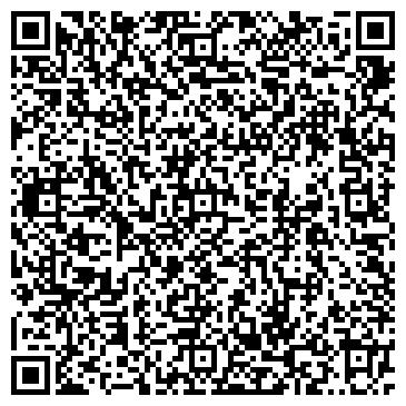"""QR-код с контактной информацией организации ООО """"Ремэлектропромнефть"""""""
