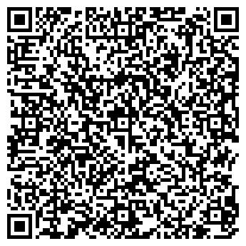 QR-код с контактной информацией организации ДЕТСКИЙ САД № 1170
