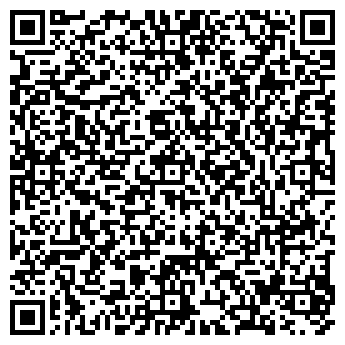 QR-код с контактной информацией организации ДЕТСКИЙ САД № 1305