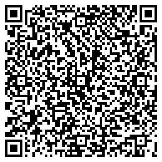 QR-код с контактной информацией организации МИНОРА
