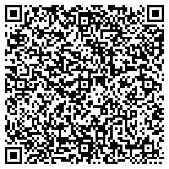 QR-код с контактной информацией организации ДЕТСКИЙ САД № 131