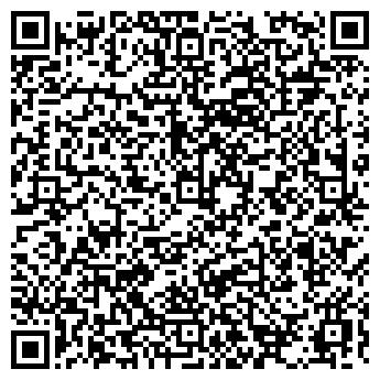 QR-код с контактной информацией организации ДЕТСКИЙ САД № 1234