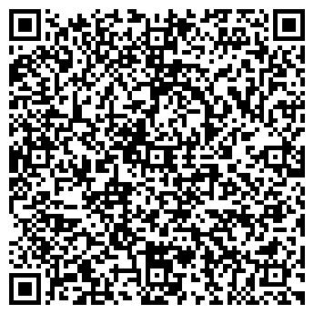 QR-код с контактной информацией организации ООО НеонТранс