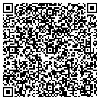QR-код с контактной информацией организации ДЕТСКИЙ САД № 2086