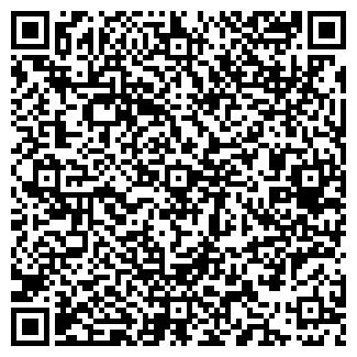 QR-код с контактной информацией организации ООО Займ Экспресс