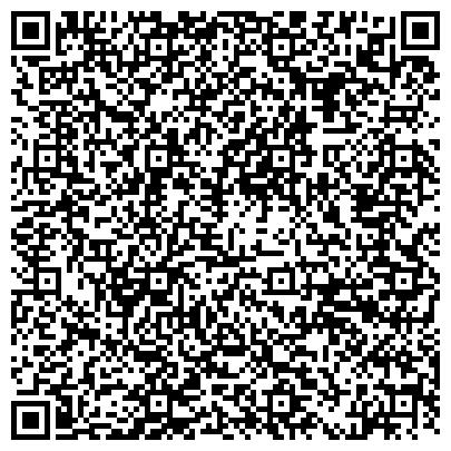 QR-код с контактной информацией организации ООО Сеть туристических агентств пляжного отдыха ВЕЛЛ
